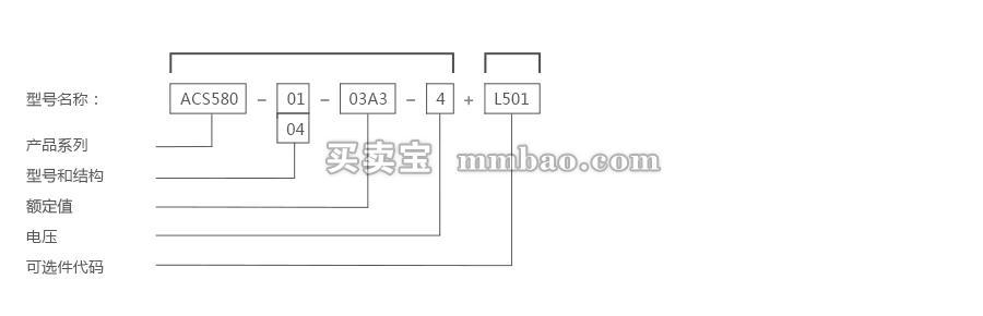 电路 电路图 电子 原理图 900_290