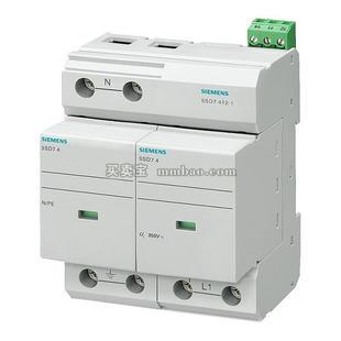 西门子 电源电涌保护器;5SD7462-3CR(T2 20KA 350V 1+1 GREEN)