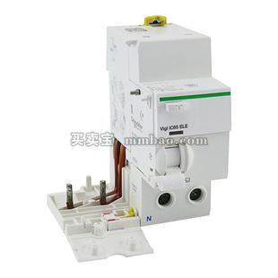 施耐德 Acti 9 漏电保护;VIGI IC65 ELE 4P 40A 30MA AC(新)