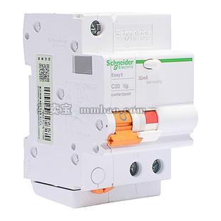 施耐德 Easy 9 漏电保护;EA9RN-C32A/4P 30MA(新)