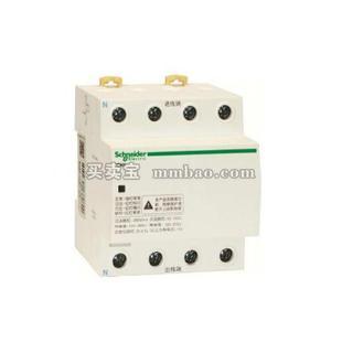 施耐德 Acti 9 微型断路器附件;ICNV 2P 63A(新)