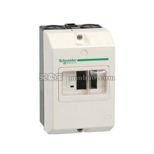 施耐德 GV附件 电动机热磁与电磁断路器附件;GV2-AP03