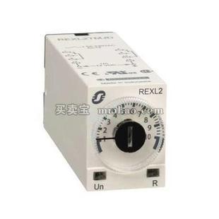 施耐德 Zelio Time 时间继电器;REXL4TMP7