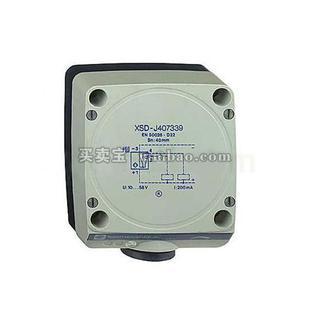 施耐德 OsiSense XS 扁平型 应用型接近传感器;XSDJ407339