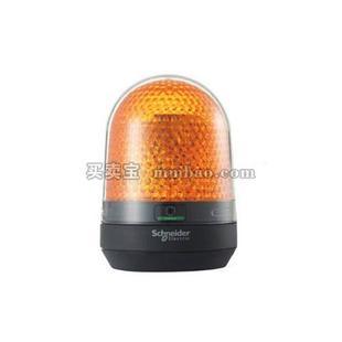 施耐德 按钮指示灯;XVR3B05S