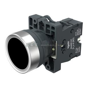 施耐德 按钮指示灯;XA2-EC31