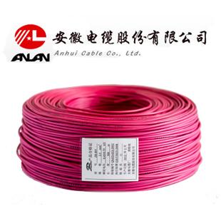 安缆红色 ZC-BV4平方国标铜芯阻燃电线 100米