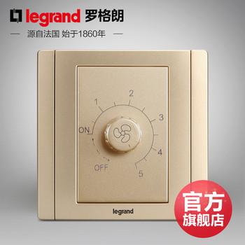 罗格朗开关 插座面板 美涵金色  调速开关电风扇  墙壁电源  86型  美涵金色