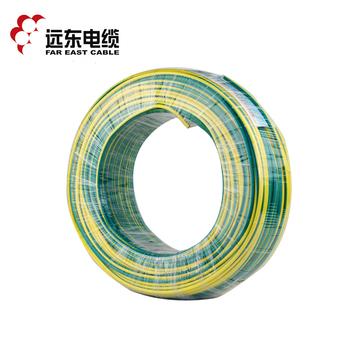远东电缆黄绿BV6平方国标家装进户/空调铜芯电线单芯单股硬线 100米