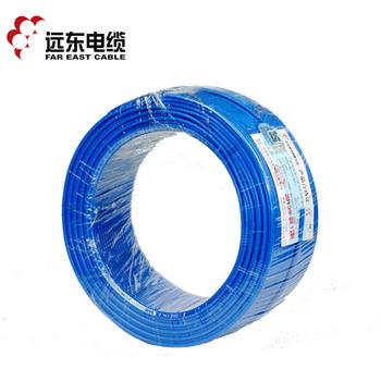 远东电缆蓝色BVR4平方国标家装空调热水器用铜芯电线单芯多股软线 100米