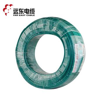 远东电缆绿色BV6平方国标家装进户/空调铜芯电线单芯单股硬线 100米