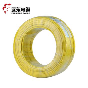 远东电缆黄色BV6平方国标家装进户/空调铜芯电线单芯单股硬线 100米