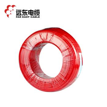 远东电缆红色BVR4平方国标家装空调热水器用铜芯电线单芯多股软线 100米
