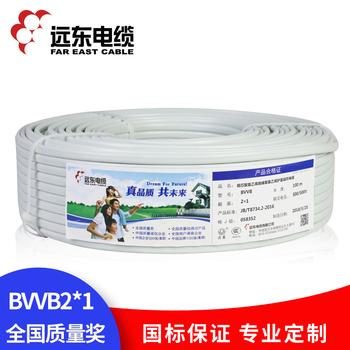 远东电缆BVVB2*1平方国标家装照明用2芯硬护套铜芯电线 白色 100米