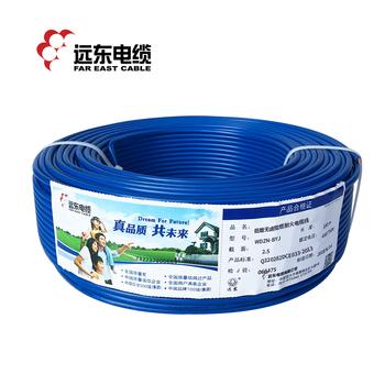 远东电缆蓝色BVR1平方国标家装照明用铜芯电线单芯多股软线100米