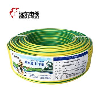 远东电缆 黄绿BV6平方国标家装进户/空调铜芯电线单芯单股硬线 100米