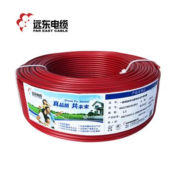 远东电缆红色 BV6平方国标家装进户/空调铜芯电线单芯单股硬线 100米