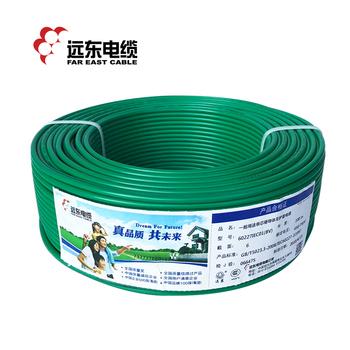 远东电缆绿色 BV6平方国标家装进户/空调铜芯电线单芯单股硬线 100米